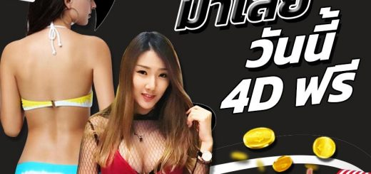 Malaysian lottery today 4d free